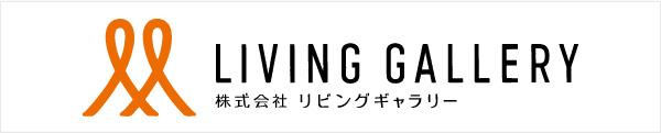 living_g