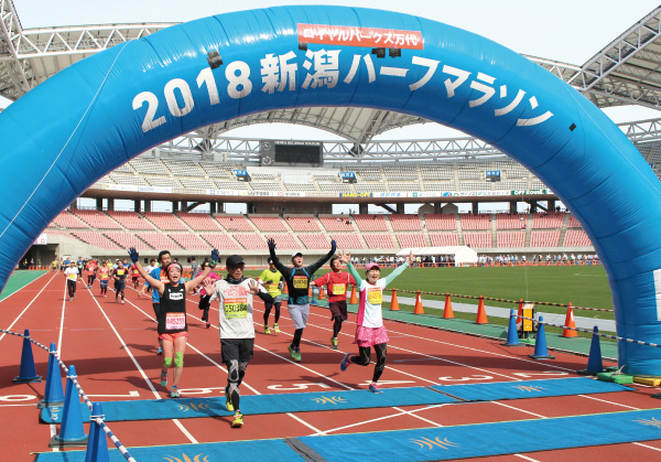 新潟ハーフマラソン